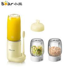 小熊婴儿辅食机 多功能料理机 宝宝研磨机 榨汁机搅拌果汁机三杯三刀高硼
