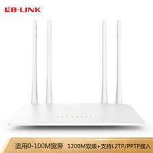 B-LINK 必联 BL-X12 1200M 双频 无线路由器 *6件 494元(需用券,合82.33元/件)