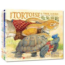 《杰里·平克尼传世经典系列:龟兔赛跑等》(套装共4册)  券后37.5元