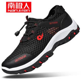 南极人(Nan ji ren) 男士户外登山休闲鞋 99元