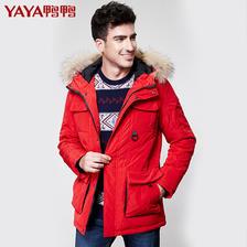 鸭鸭 男士加厚中长款连帽羽绒服90%含绒量A-3422 券后129元包邮 红蓝两色可选