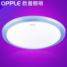 欧普照明(OPPLE) 多瑙河 led吸顶灯 圆形温馨灯饰 4.5W 9.9元