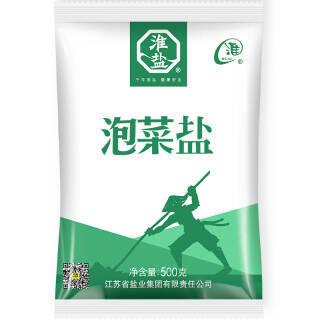 运费券收割机 淮盐 泡菜盐 500g 2.80元