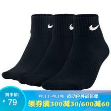 Nike耐克 SX4706 袜子 三双装 黑色薄款中帮 M 79元