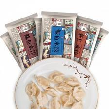 京东商城 3期免息:泰祥 3种口味海鲜水饺组合 360g*6盒 89元包邮(合14.8元/袋