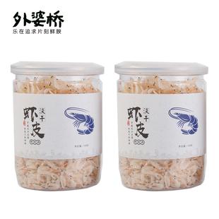 外婆桥 特级虾米无盐淡干 ¥16