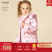 安奈儿童装女童羽绒服中长款冬装中大童洋气外套带帽加厚羽绒服外套 粉蓝花 130cm *5件 1315元(合263元/件)