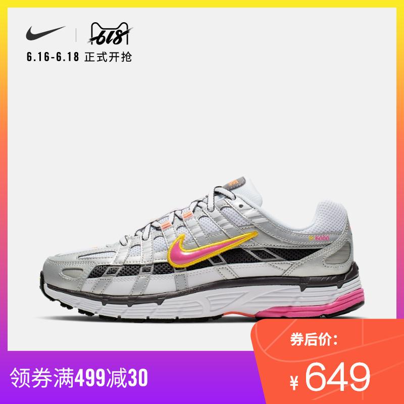 21日0点、双11预售: NIKE 耐克 P-6000 女子运动鞋 379元包邮(需定金)