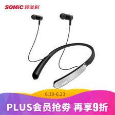硕美科(SOMIC)SC1000 无线蓝牙降噪耳机 颈挂式 入耳式 音乐运动耳机 269.1元