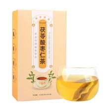茯苓玫瑰花枸杞养生茶5g*30袋 ¥12