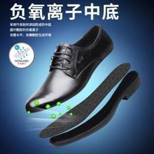 ¥119.33 RED DRAGONFLY 红蜻蜓 WTA40721/22 男士正装皮鞋