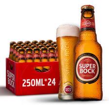 葡萄牙最难以造假的啤酒 超级波克 窖藏啤酒 250ml*24瓶 129元包邮