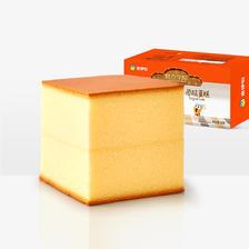 来伊份纯蛋糕早餐面包西式糕点心鸡蛋糕营养食品零食小吃原味230g 券后16.9