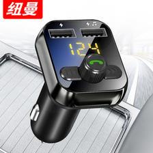 销量惊人!车载MP3播放器蓝牙车载充电器 券后¥24.9