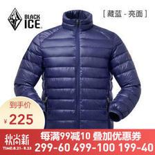 BLACK ICE 黑冰 F8901 男士羽绒服 225元