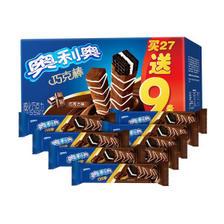 奥利奥 威化饼干 香脆巧克棒 36条/盒 拍3件49.9元包邮