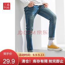 ¥29.9 三福 直筒休闲牛仔裤男