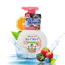 LION 狮王 宝宝泡沫洗手液 250ml 水果香 *3件 62.79元(合20.93元/件)