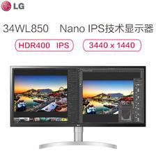 ¥6919 LG 乐金 34WL850 34英寸显示器(21:9、2K、雷电3)