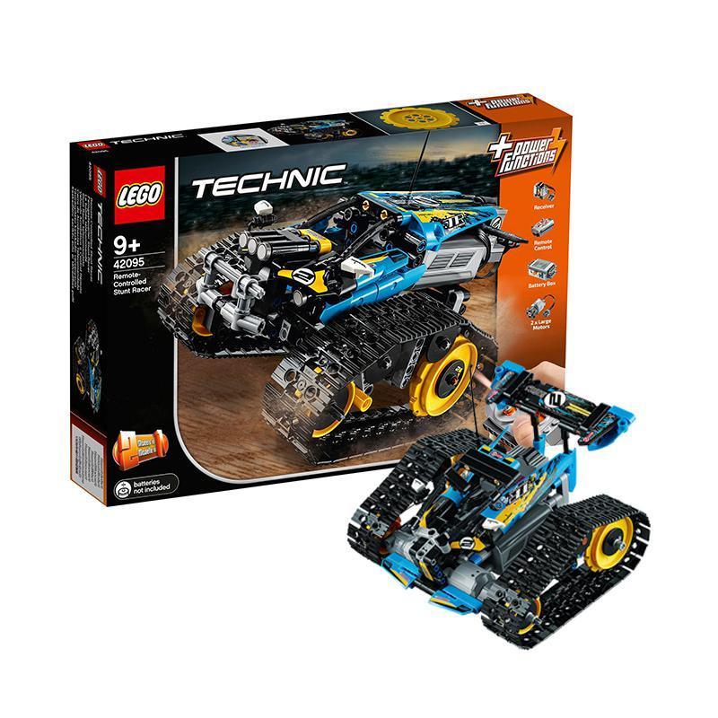 20日0点、考拉海购黑卡会员: LEGO 乐高 科技系列 42095 遥控特技赛车 498.24元包邮包税(需用券)