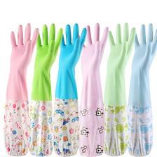 福人吉利 洗碗手套 S-L码 长袖 加绒 3.8元包邮(需用券) ¥4