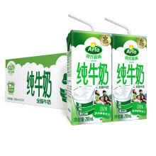 京东商城 爱氏晨曦 进口全脂纯牛奶 200ml*24盒*2件 91.73元(1.91元/盒)