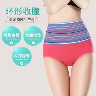 安梦娅 3条塑形束腰高腰提臀收腹内裤女 券后34.9元