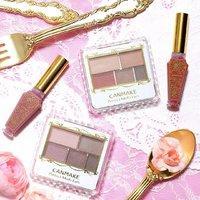 $7起 CANMAKE 人气美妆产品热卖 16号腮红膏补货