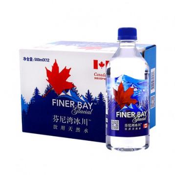 新低24.90包邮!加拿大芬尼湾 蓝标冰川天然弱碱水500ML*12瓶 领35元优惠券!买3箱送1箱350ml