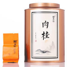 照天心 大红袍茶叶 248g 280元
