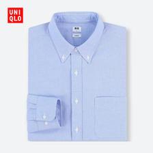 限尺码: UNIQLO 优衣库 404395 男款牛津纺修身衬衫 79元包邮