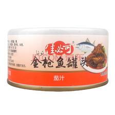 ¥6.01 佳必可 茄汁金枪鱼罐头 170g 海鲜罐头 自营海鲜水产