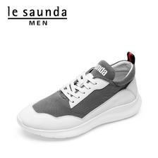 莱尔斯丹 运动鞋男休闲跑步鞋舒适透气户外休闲鞋82302 *2件 868.2元(合434.1