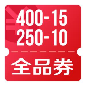 京东优惠券 整点领400-15、250-10、129-5全品券