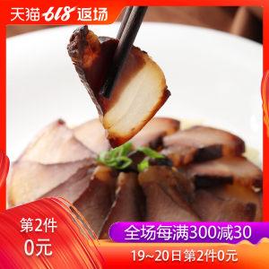 网易味央 香酱黑猪肉 腊肉225g*2件 38元包邮