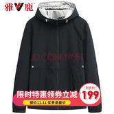 ¥199 雅鹿男装外套 秋季休闲夹克