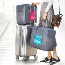 旅行大容量飞机包折叠旅行包收纳袋内衣整理袋行李收纳包行李包 12.3元