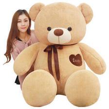 18日14点:泰迪熊公仔 80厘米 34元