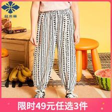 俞兆林(YUZHAOLIN)儿童运动裤 *3件 49.9元(合16.63元/件)