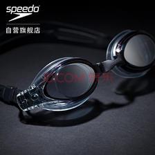 京东PLUS会员: SPEEDO 速比涛 8-027580311 高清防雾防水泳镜 *2件 130元包邮(合65