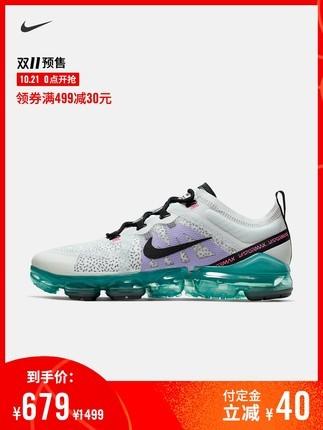 双11预售: NIKE 耐克 AIR VAPORMAX 2019 AR6631 男子运动鞋 679元