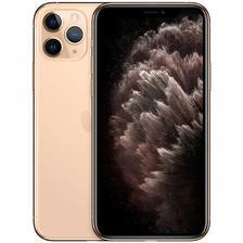 Apple 苹果 iPhone 11 Pro 智能手机 64GB / 256 7299元 / 8699元包邮
