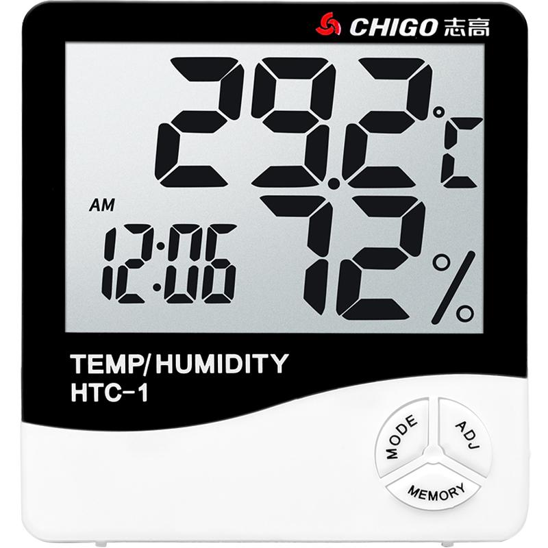 Chigo 志高 HTC-1 室内温湿度计  券后9.9元