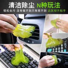 放牧人汽车清洁软胶电脑键盘清洁胶 黄色(3盒装) 9.9元