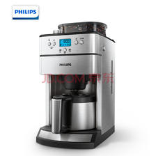 PHILIPS 飞利浦 HD7753/00 滴漏式咖啡机1269元