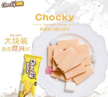 ¥11.8 CHOCKY 威化饼黄油味32g*13袋