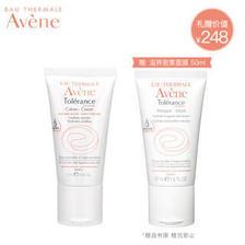 雅漾(Avene) 修护舒缓保湿霜 262元