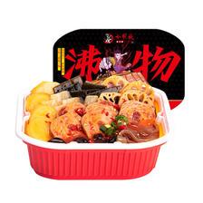 小龙坎自热小火锅速食荤菜版390g 券后¥26.8