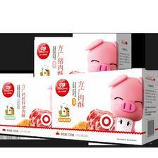 方广儿童肉松 营养肉酥 100g盒装 14.75元