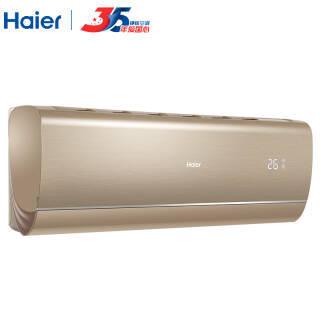 海尔(Haier) KFR-35GW/A2CJD21AU1 京华 1.5匹 变频壁挂式空调 3599元